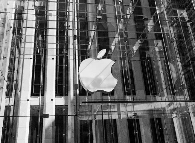 apple-sign-logo.jpg